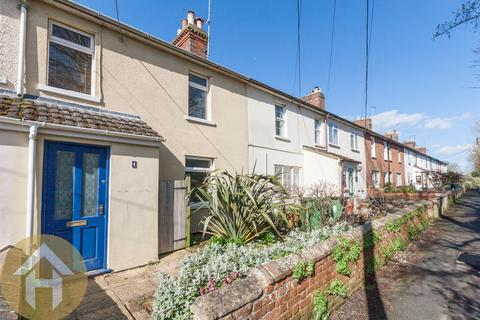 3 bedroom terraced house for sale - Victory Row, Royal Wootton Bassett SN4