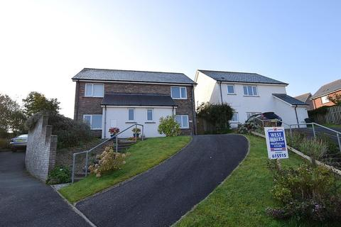 2 bedroom semi-detached house for sale - Aberporth