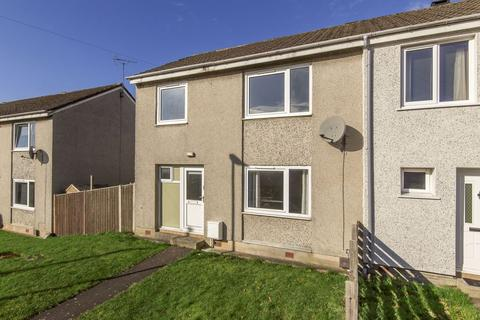 3 bedroom end of terrace house for sale - 8 Walker Place, Poltonhall, Lasswade, EH18 1DS