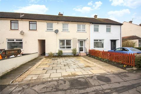 3 bedroom house for sale - 155 Craigie Way, Ayr, South Ayrshire, KA8