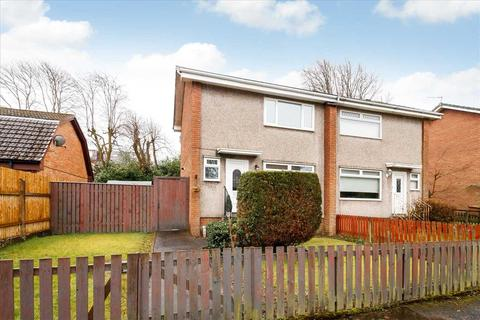 2 bedroom semi-detached house for sale - Easterton Avenue, Busby, GLASGOW