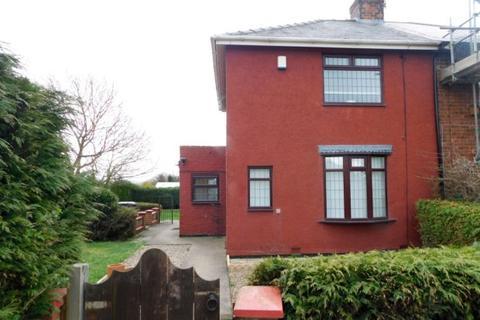 2 bedroom semi-detached house for sale - WOODLAND CRESCENT, KELLOE, DURHAM CITY : VILLAGES EAST OF
