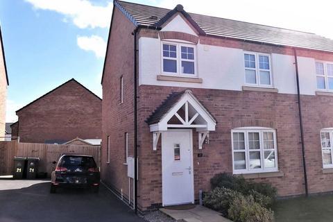 3 bedroom semi-detached house for sale - Phildock Wood Road, Derby