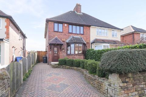 3 bedroom semi-detached house for sale - Newbold Road, Chesterfield