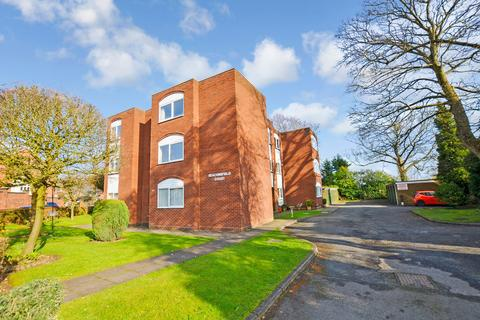 2 bedroom flat for sale - Beaconfield Court, Princes Avenue, Walsall