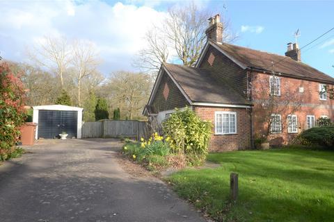 2 bedroom semi-detached house for sale - Chapel Road, Smallfield, RH6