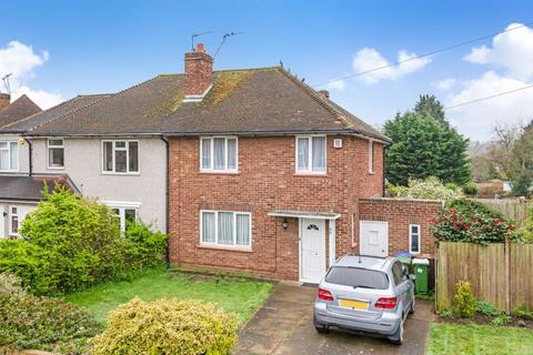 3 bedroom semi-detached house for sale - Davenport Road, Sidcup, DA14 4PW