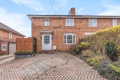 3 bedroom semi-detached house for sale - Westbury Lane, Coombe Dingle