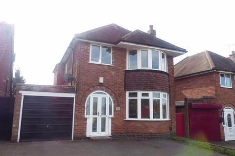 3 bedroom detached house for sale - Mill Road, Pelsall