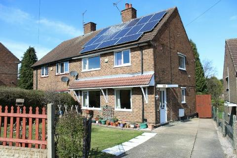 3 bedroom semi-detached house for sale - Eastfield Drive, South Normanton
