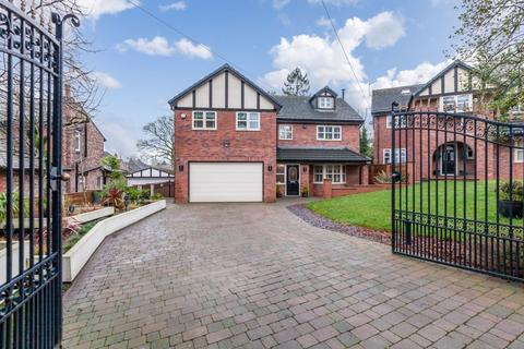 7 bedroom detached house for sale - Limes Avenue, Standish, WN6 0AB