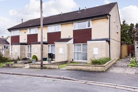 3 bedroom end of terrace house for sale - Hillcrest Drive, Bath