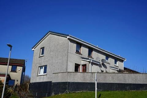2 bedroom house for sale - 1 Nairn Crescent, Upper Achintore, Fort William, PH33 6TR