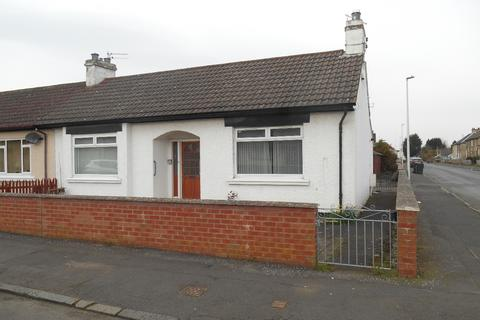 2 bedroom end of terrace house for sale - CROFT, LARKHALL ML9