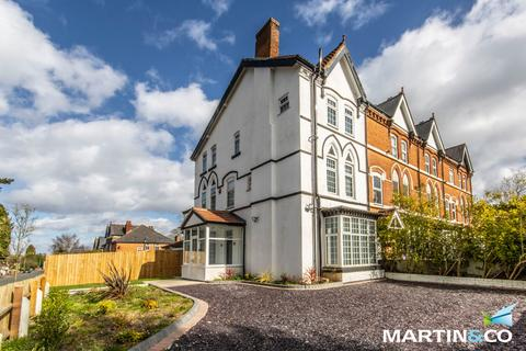 5 bedroom end of terrace house for sale - Merton Road, Moseley, B13