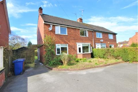 3 bedroom semi-detached house to rent - Hawthorn Close, Denstone, Uttoxeter