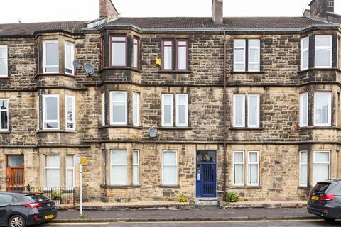 1 bedroom flat to rent - Industry Street, Kirkintilloch, Glasgow