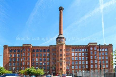 1 bedroom apartment to rent - Victoria Mill, Lower Vickers Street, Miles Platting, Manchester, M40 7LL