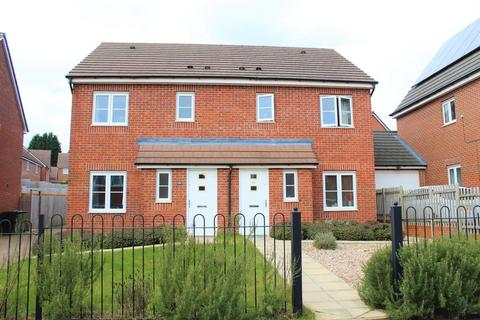 3 bedroom semi-detached house for sale - East Works Drive, Cofton Hackett