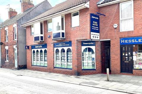 Office for sale - 21a Northgate, Hessle, East Yorkshire, HU13