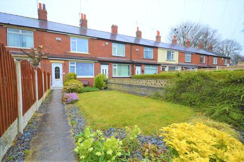 2 bedroom terraced house for sale - Parnaby Avenue, Leeds, West Yorkshire