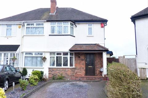 3 bedroom terraced house for sale - Julia Avenue, Birmingham