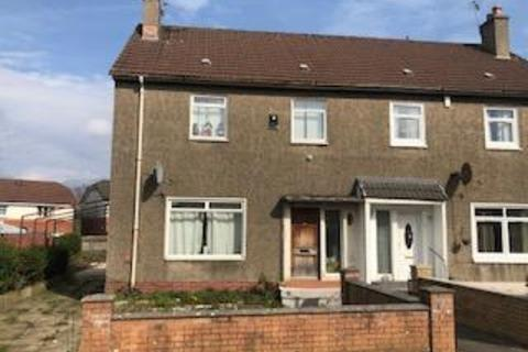 3 bedroom semi-detached house for sale - Beltrees Crescent, Pollock, Glasgow, G53 5TH