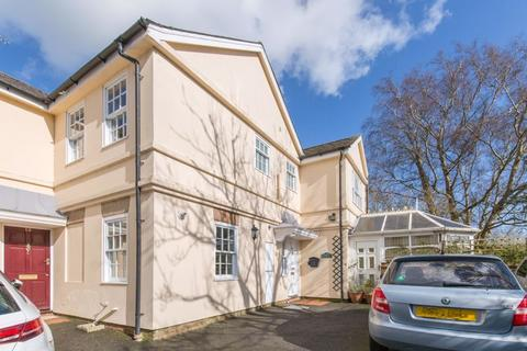 2 bedroom semi-detached house for sale - South Street, Ditchling