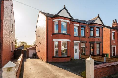 1 bedroom apartment for sale - Wigan Road, Standish, WN6 0AD