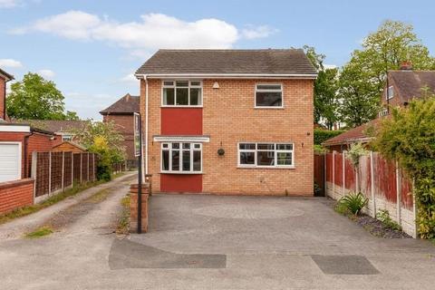 3 bedroom detached house for sale - Greenways, Standish, WN6 0AF