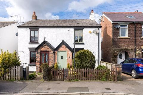 2 bedroom semi-detached house for sale - Scarth Hill Lane, Aughton, L39 4UH