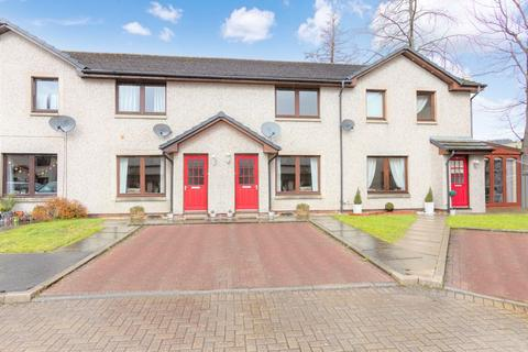 2 bedroom property for sale - 18 Dovecot Road, Peebles