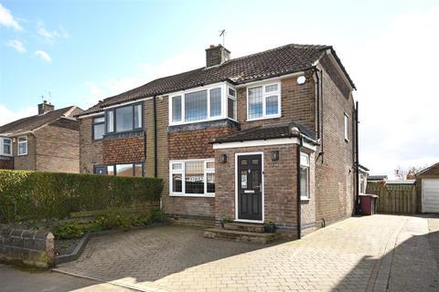 3 bedroom semi-detached house for sale - Barnes Avenue, Dronfield Woodhouse, Dronfield
