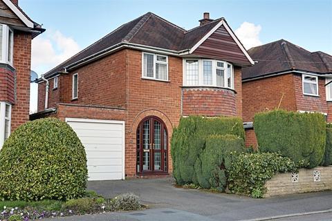 3 bedroom detached house for sale - Lodge Road, Pelsall, Walsall