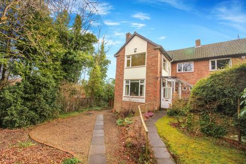 4 bedroom semi-detached house for sale - Bemersyde Drive, Jesmond