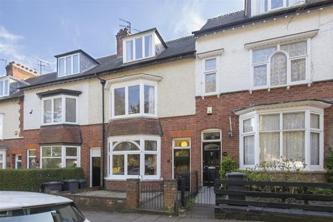 5 bedroom terraced house for sale - Westcotes Drive