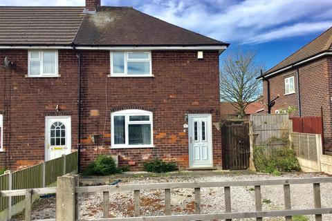 2 bedroom house for sale - Stone Road, Stafford, ST16 1JZ
