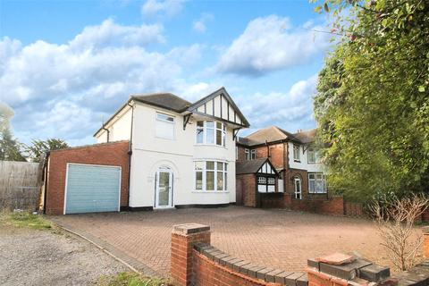 3 bedroom detached house for sale - Lyndon Road, Solihull, West Midlands, B92