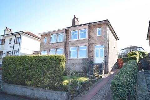 3 bedroom semi-detached house for sale - Campsie Gardens, Clarkston, Glasgow, G76 7SE