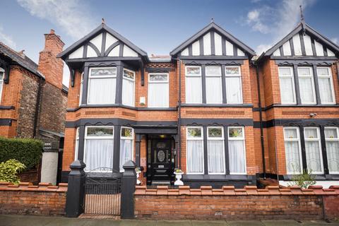 4 bedroom semi-detached house for sale - Queens Drive, Walton, Liverpool, Merseyside, L4