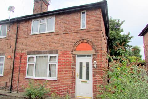 1 bedroom ground floor flat for sale - Gerrard Avenue, Bewsey, Warrington WA5