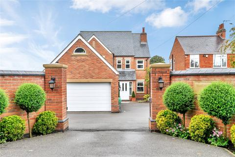 5 bedroom detached house for sale - Melton Road, Rearsby, Leicestershire