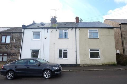 2 bedroom terraced house for sale - 23 Brickhouse Lane Dore, Sheffield, S17 3DQ