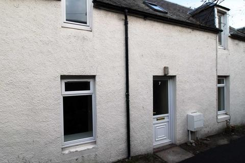 2 bedroom terraced house for sale - Belivat Terrace, Nairn