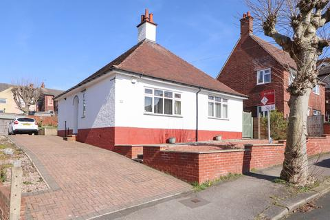 3 bedroom detached bungalow for sale - Storforth Lane, Hasland, Chesterfield