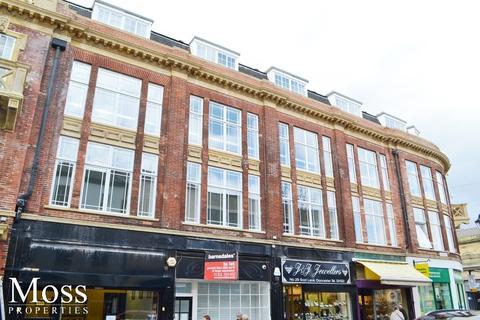 1 bedroom flat for sale - Scot Lane, Doncaster