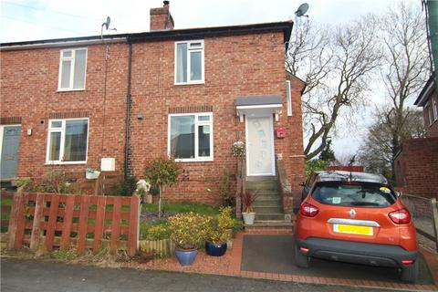 3 bedroom semi-detached house for sale - Woodside, Shadforth, Durham, DH6