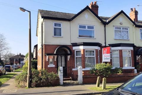 3 bedroom semi-detached house for sale - Kimberley Avenue, Romiley