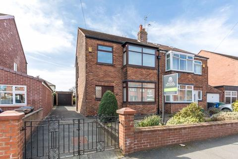 3 bedroom semi-detached house for sale - Norbreck Crescent, Springfield, WN6 7RF