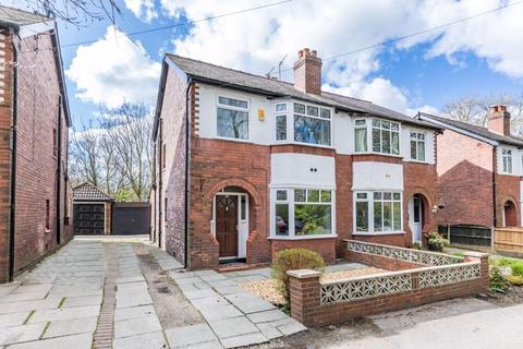 3 bedroom semi-detached house for sale - Wigan Road, Standish, WN6 0BA